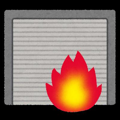 fire_bouka_shutter