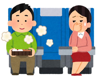 train_bus_obentou_nioi