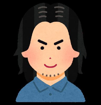 hair_long_man.png