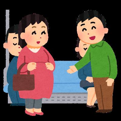 train_yuzuru_ninpu
