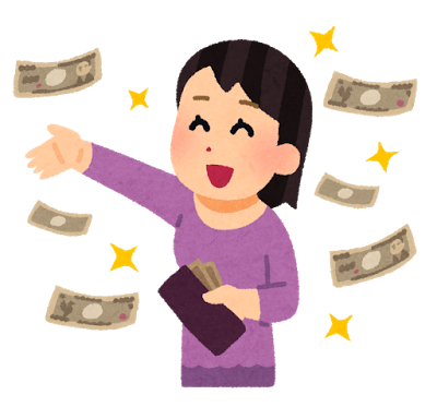 money_futoppara_woman.png
