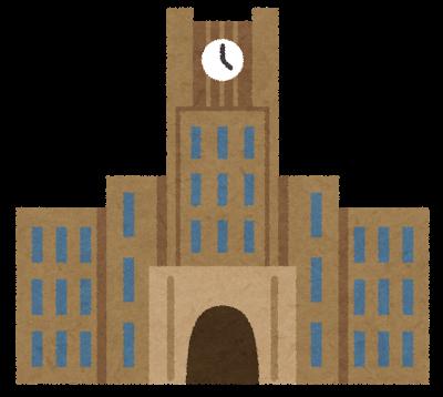 大学.png