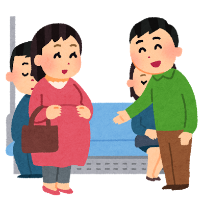 train_yuzuru_ninpu.png