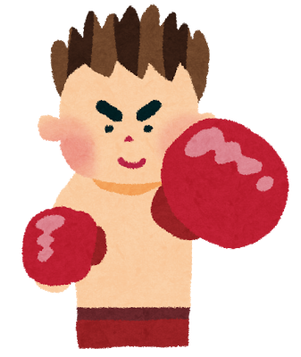 sports_pro_boxing.png