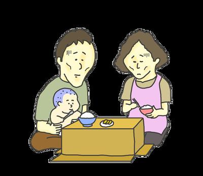 10-190403-poor-family