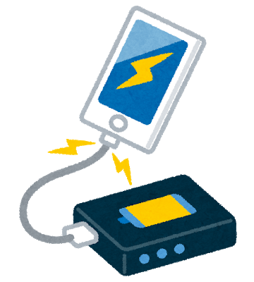 smartphone_mobile_battery