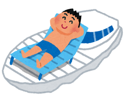 vacation_cruiser