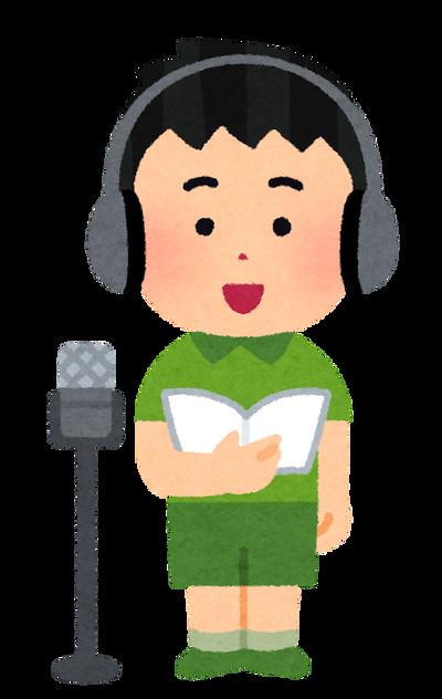 声優、山寺宏一さんの最高傑作ってどれ?