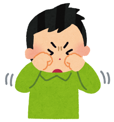 allergy_me_kayui.png