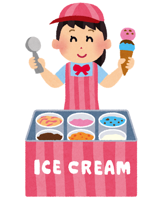 job_icecream_ya.png
