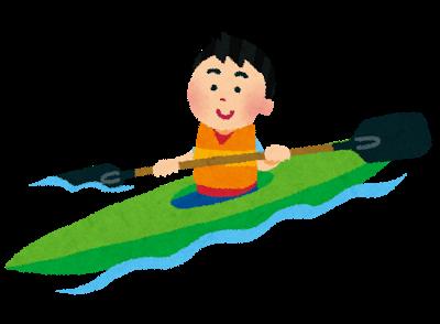 canoe_man.png