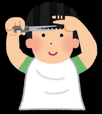 sanpatsu_self_cut
