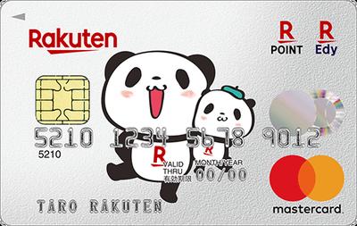 img_card_silver_panda