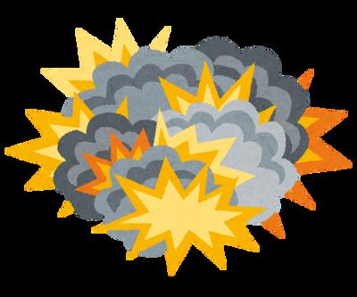 【動画】ロシアで大規模なガス爆発事故が起きた模様……