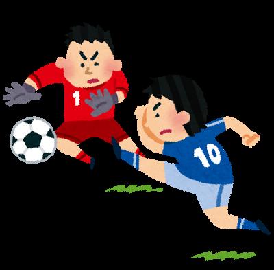 soccer_shot.png