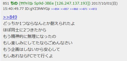 83c6dfcb.jpg