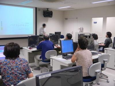 パソコン教室sk1k