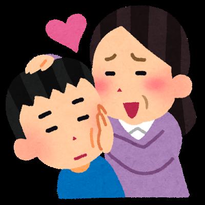 family_kyouiku_kahogo (1).png