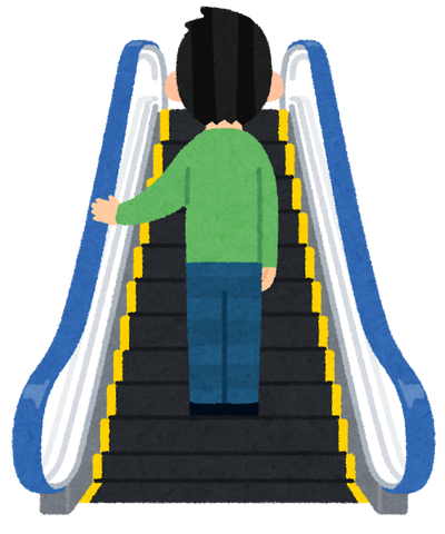 escalator_stand_center
