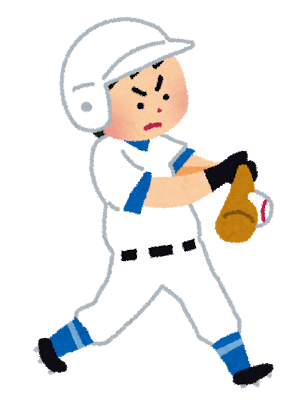 baseball_batter.png