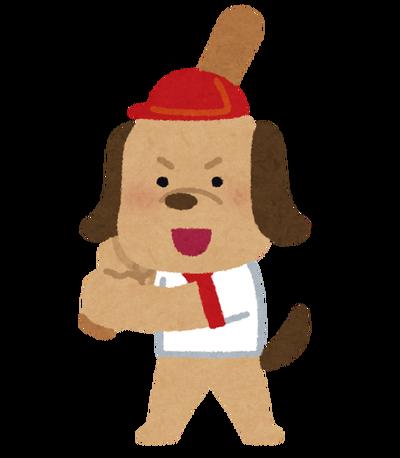 baseball_animal_inu