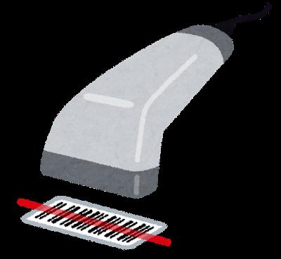 barcode_reader