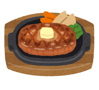【ステーキ】ぼく「いきなりステーキで300g食ったぞ!!」一般人「すげえ!」「鉄の胃袋」「食の怪物」