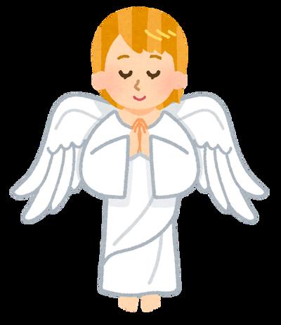 【画像】天使って割とエグい量の分け前を持って行くんだな……