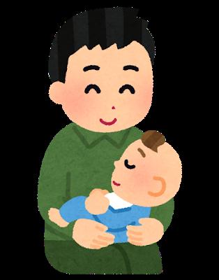 baby_dakko_father