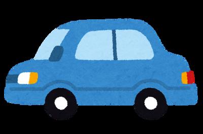 謎の勢力「都会なら車はいらない」←具体的にはどこ住みまで?