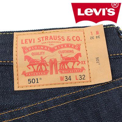 levis-501_detail03