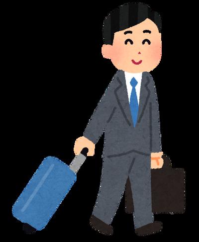 business_syucchou_man