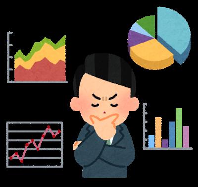 business_senryaku_sakuryaku_man