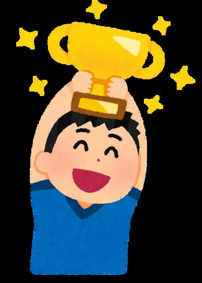 trophy_boy