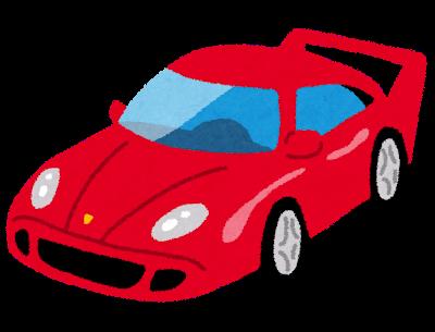 フェラーリとかランボルギーニ乗ってるやつって何であんなにエンジン吹かすの?