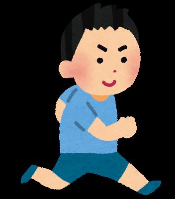 hashiru_boy