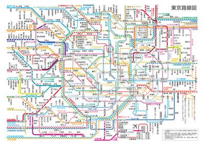 23区内で1番存在感の薄い駅ってどこ?