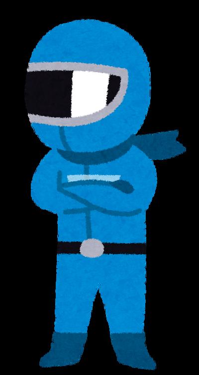 ranger_blue