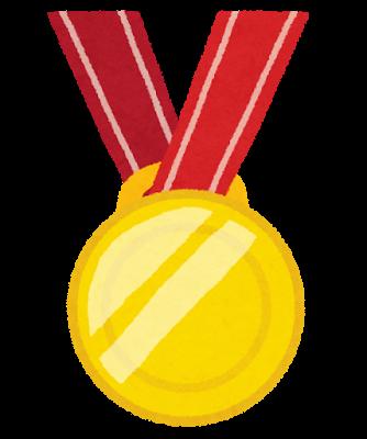 medal_medal.png