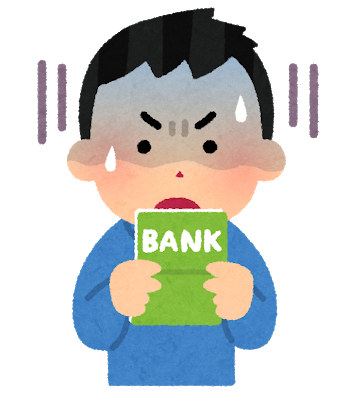 money_tsuchou_shock_man.png