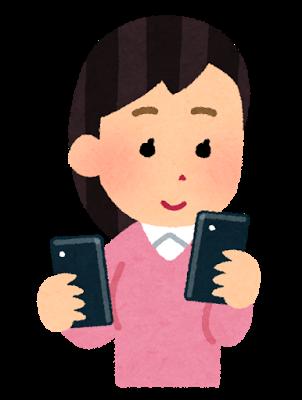 smartphone_nidaimochi_woman.png