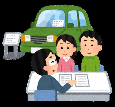 car_dealer_man