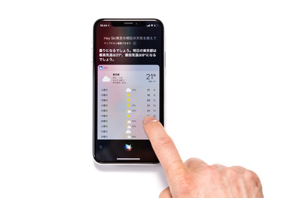 iPhonexIMGL6695_TP_V