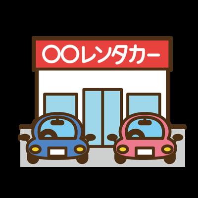 【大悲報】免許取得4日目ぼく、レンタカーの傷修理代5万円を請求される