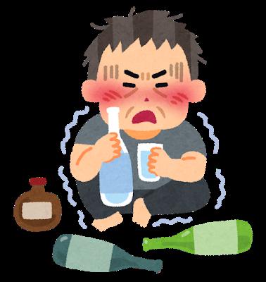 【緊急】アルコール中毒を治す方法