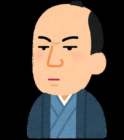 nigaoe_shimadu_hisamitsu