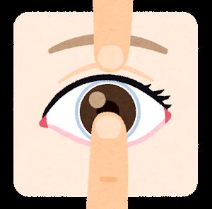 eye_contact2_on