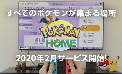 スクリーンショット 2020-01-29 11.16.10