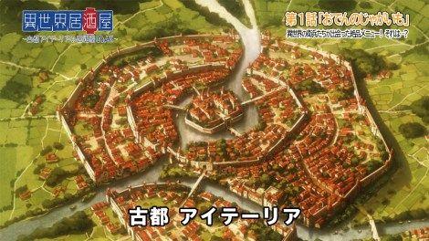 【画像】なろうの街、ほとんど同じ街だったwwww