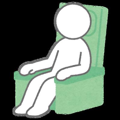figure_reclining_seat